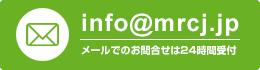 side-bnr_mail