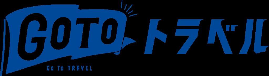 GOTOトラベルロゴ