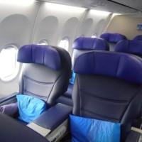マレーシア航空ビジネスクラス_738
